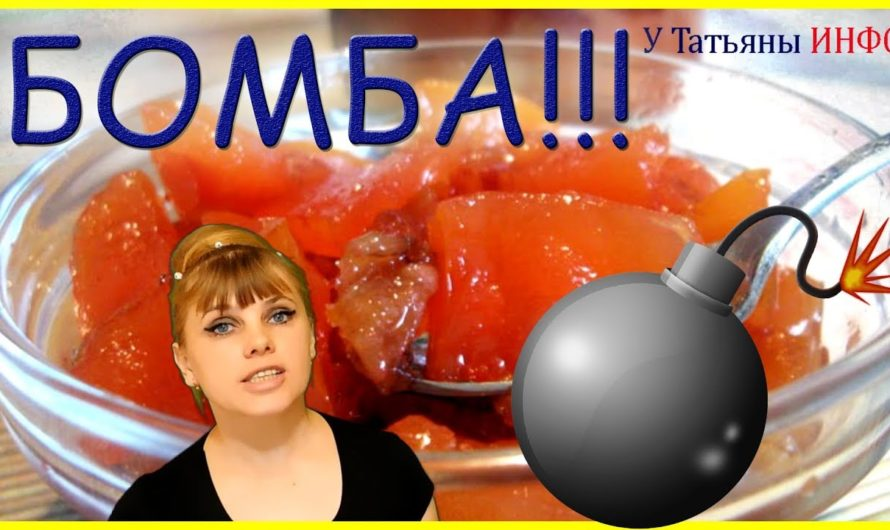 ЭТОТ фрукт — ВИТАМИННАЯ БОМБА! Плюс рецепт варенья.