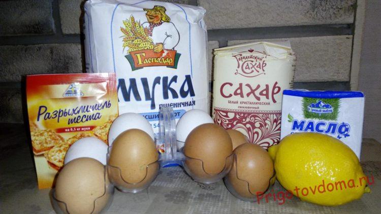 Ингредиенты для лимонного пирога На удачу