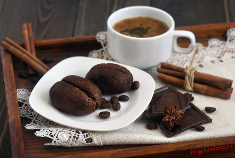 Пирожные без выпечки «Кофейные зерна»